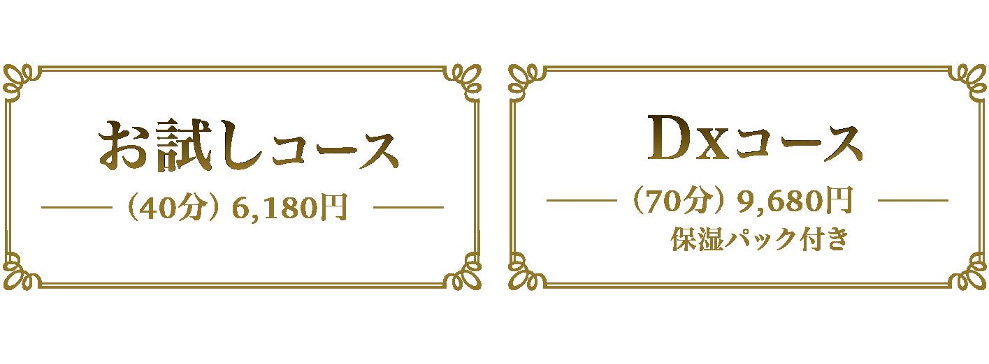 f02-01